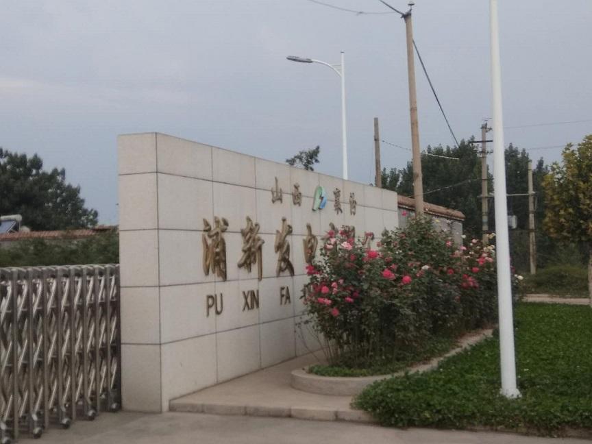 襄汾浦新生物质发电工程100t/d生活污水处理设备