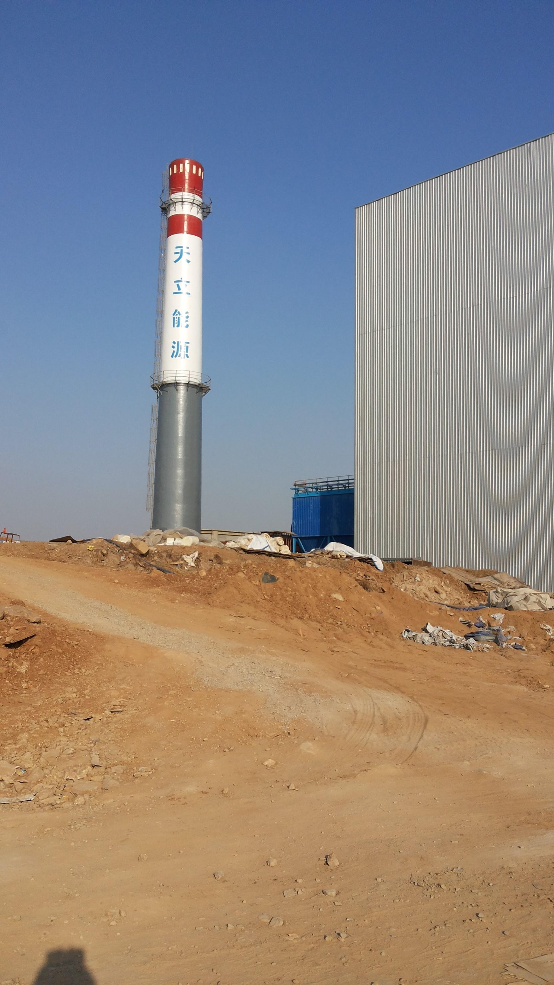 沂水天立能源2套30吨/小时反渗透设备