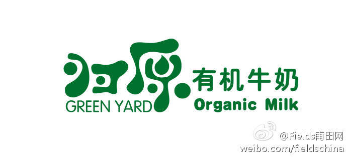 北京归原牛奶公司6吨/小时纯净水设备