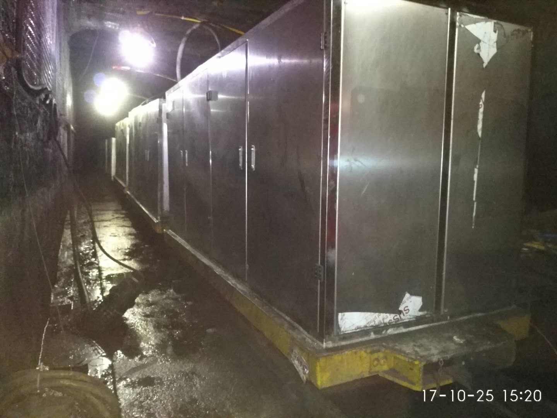 综采工作面反渗透水处理装置