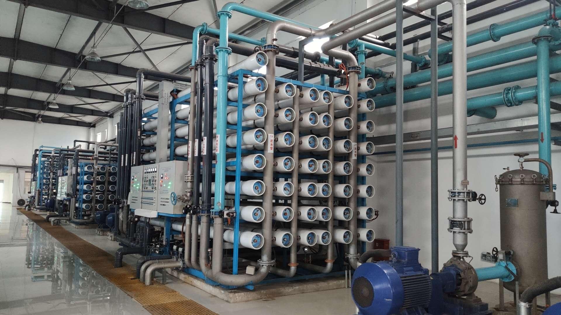 除盐水处理系统解决方案