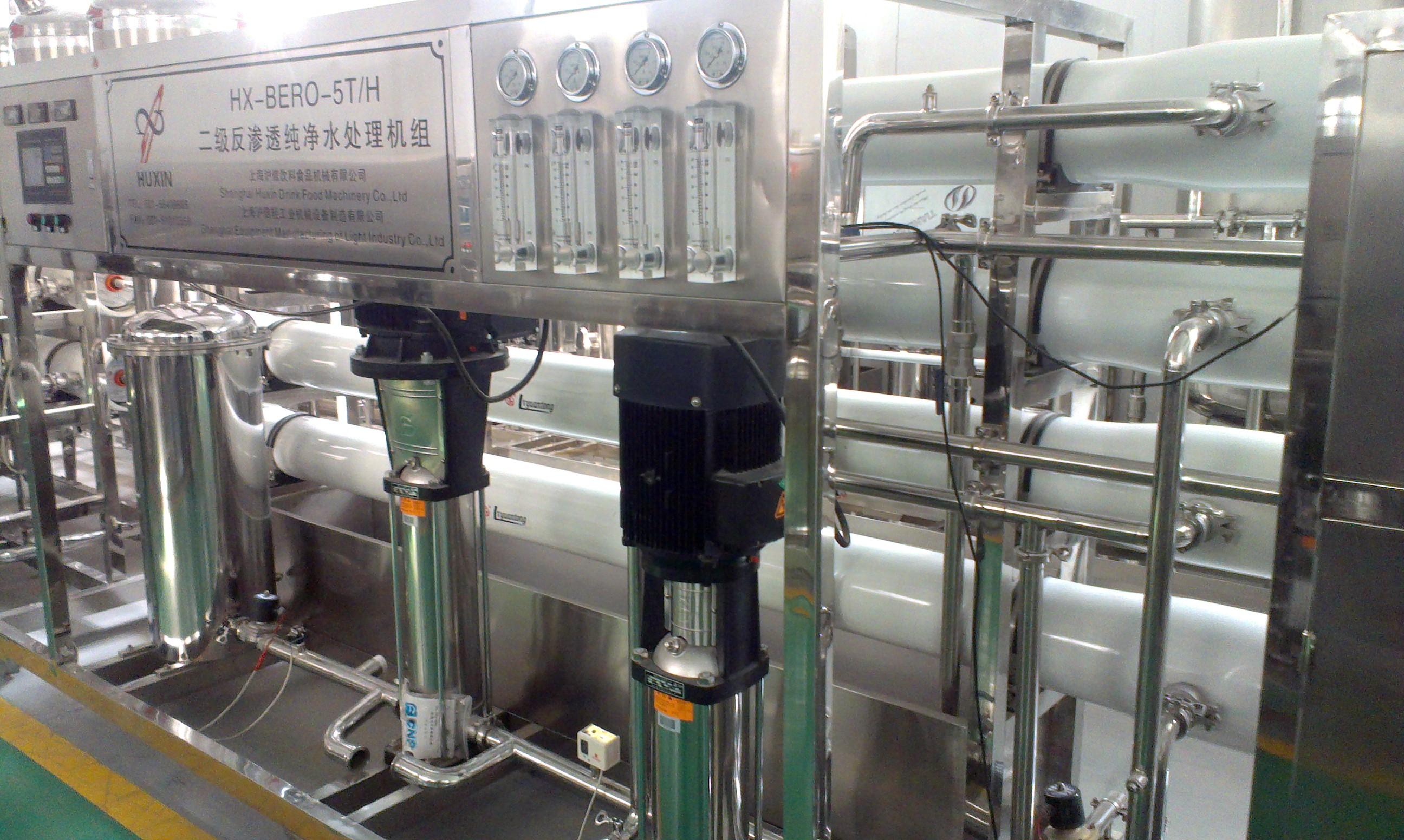 2013年1月3日,我公司跟山西维仕杰饮料有限公司签订纯净水设备供货合同。