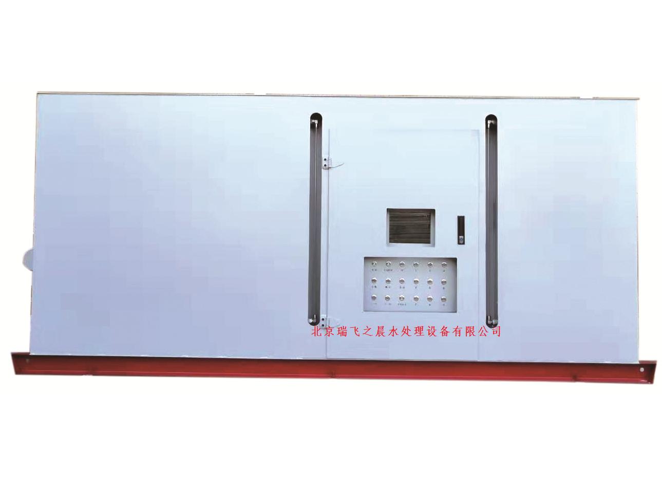 乳化液自动配液站