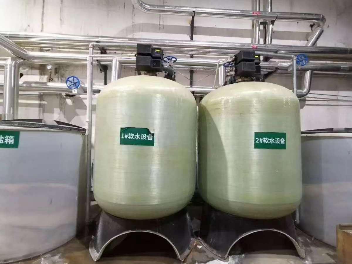 地下水、井水软化设备