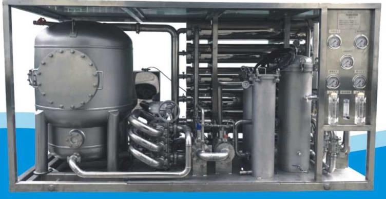 2、矿用净化水装置.png